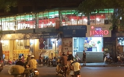 하이트진로, 베트남 필리핀 등 동남아 시장 강화한다