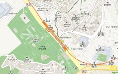 독립문역 터줏대감 '무악현대아파트'