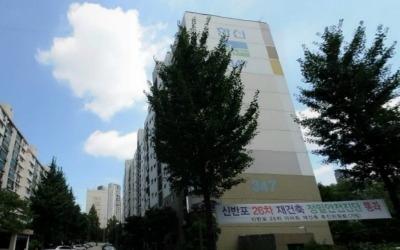 서울 잠원동 '신반포26차' 재건축 시동… 더블역세권 '나홀로 아파트'