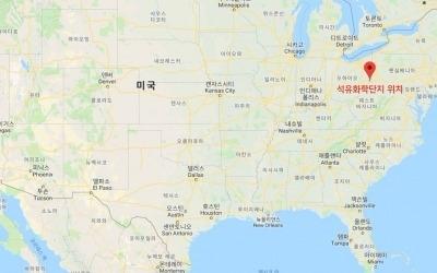 대림산업, 태국 석유화학회사와 함께 미국 석유화학단지 개발 추진