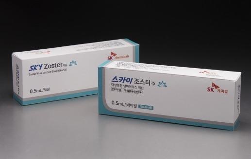 SK케미칼, 대상포진 백신·혈우병 치료제로 비상 준비 완료