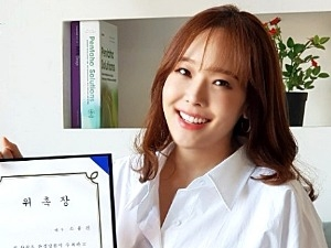소유진, 서울베이비페어 '이것'으로 야무진 엄마 인증