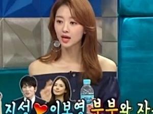 이보영, 악성 댓글 강경 대응 예고