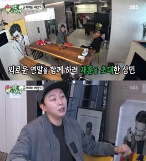 '미우새', 시청률 소폭 하락에도 日 예능 시청률 1위 '굳건'