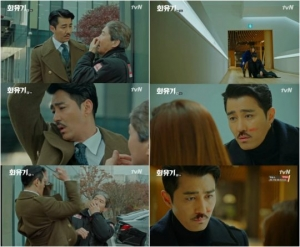 '화유기' 차승원, 웃음+진중함 모두 잡은 '열연'