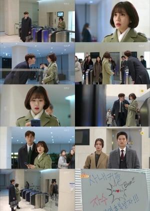 '저글러스' 최다니엘♥백진희, 사내 연애 발각...시청률은 1위