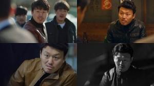 '나쁜 녀석들' 김민재, 다시 보니 수상한 '진짜 악인'의 행적