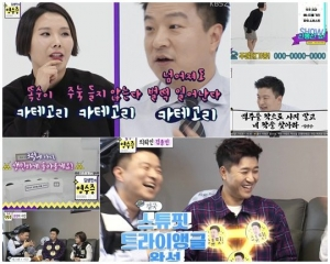 """'김생민의 영수증', 10회 마지막도 좋았다...""""3월에 다시 만나요"""""""