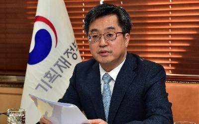 """""""강남 투기세력 무기한 단속""""… 김동연 부총리의 경고장"""
