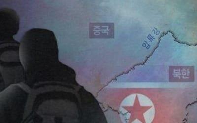 작년 입국 탈북민 1127명… 김정은 집권후 가장 적어