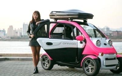 티몬, 초소형 전기차 '다니고' 100대 한정 예약판매