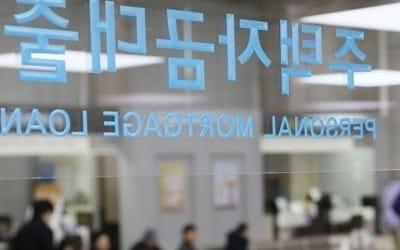 """금리상승기 대처법…""""금리인하 요구권 적극 활용"""""""