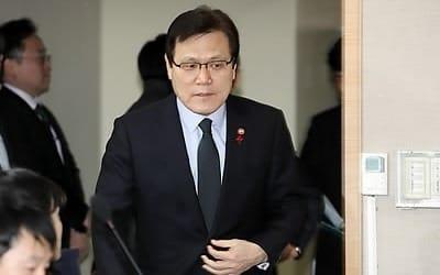"""가상화폐 실명제 이달내 시행으로 선회… """"점진적 축소 목적"""""""