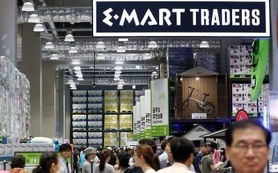 이마트 온라인몰 연매출 1조원 돌파… 트레이더스는 1.5조원