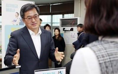"""김동연 """"보유세, 과세 형평성·거래세와 조화도 고려"""""""