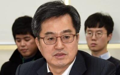 """김동연 """"보유세 인상 타당… 강남 외 지역도 대상 되는 게 문제"""""""