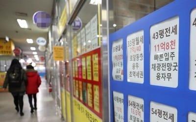서울 아파트값 3.3㎡당 2천157만원…경기도의 2배 웃돌아