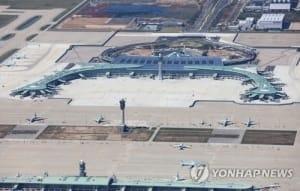 대한항공, 인천공항 2터미널 '주말 비상근무'…직원 160명 투입