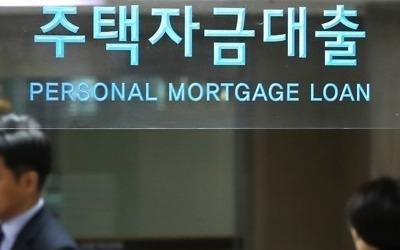 다주택자 돈줄묶는다… 31일부터 주택대출때 새DTI 적용