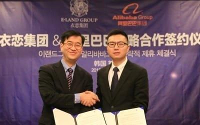 이랜드, 알리바바 '티몰'과 전략적 제휴… 중국 아동사업 강화