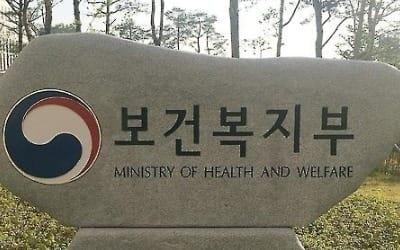 기초생활 소득산정서 참전명예수당 30만원 전액 소득공제
