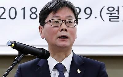 """국토차관 """"강남 집값에 의문의 1패? 전쟁한 적도 없다"""""""