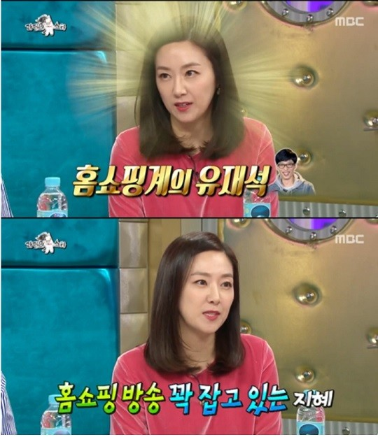 '라디오스타' 김지혜