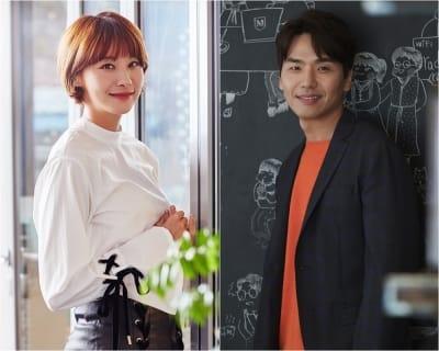 '손 꼭 잡고' 유인영-김태훈 캐스팅 확정…3월 첫 방송