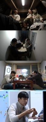'동상이몽2' 우효광, 세 쌍둥이 욕심?…