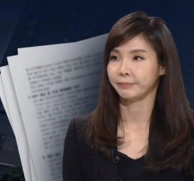 서지현 검사. / 사진=JTBC