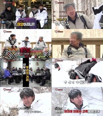 '집사부일체' 예능 신생아 이상윤의 반란…시청률 14.8% '최고의 1분'