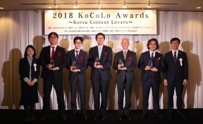 게임빌·컴투스, 日 '2018 코코로 어워드' 기업상 수상