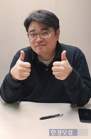 강영훈 '붇옹산의 부동산 스터디' 카페 대표.