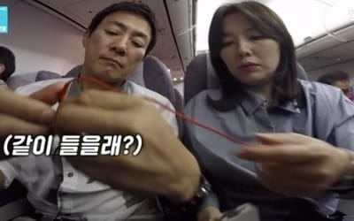 '동상이몽2' 최수종♥하희라, 25년 잉꼬부부로 사는 비결은?