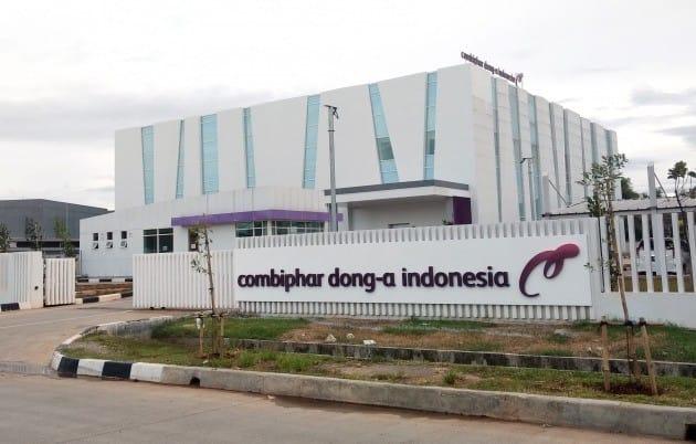 PT 콤비파 동아 인도네시아. 사진=동아에스티 제공