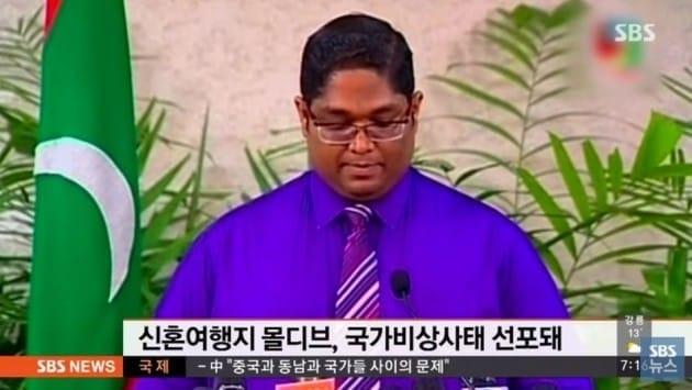 사진=SBS 방송 화면 캡처