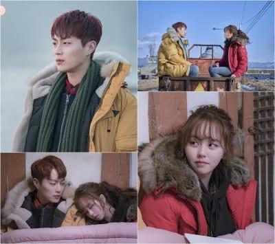 '라디오 로맨스' 윤두준♥김소현, 1박2일 기획회의…로맨스 급물살