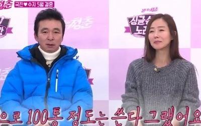 김국진♥강수지 5월 결혼, 20억대 복층 빌라서 신접살림…이유 있다