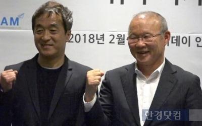 """'베트남 히딩크' 박항서 """"한국 대표팀 만나면 최선 다할 것"""""""
