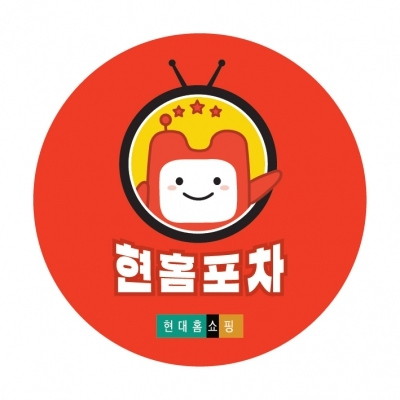 현대홈쇼핑, 13일 홍대서 일일 '현홈포차'…안주 6종 판매