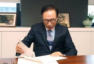 평창서 文 대통령 만난 이명박
