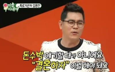 '미우새' 박수홍, 베트남 클럽行 실패하고 길거리 쌀국수…'최고의 1분'