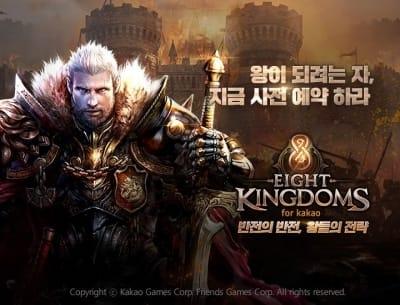 카카오게임즈, 영지전략게임 '에잇킹덤즈' 사전예약
