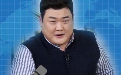 '여행가.방' 김준현, 결혼식 당일 갑자기 프러포즈한 사연