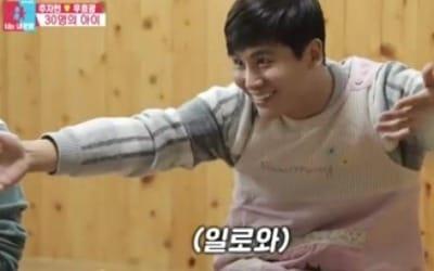 '동상이몽2' 또 최고 시청률…추우커플, 훈훈한 선행 현장 '최고의 1분'