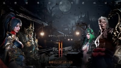 카카오게임즈, 모바일게임 '블레이드2' 테스트 참가자 모집