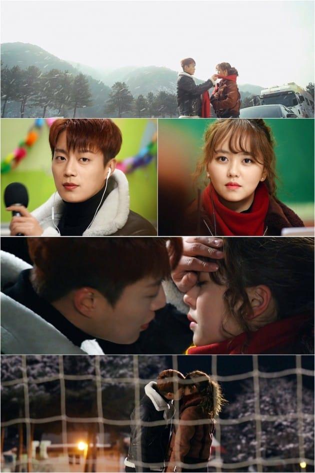 '라디오 로맨스' 윤두준 김소현