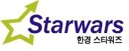'국내 최고의 실전투자대회' 한경 스타워즈, 19일 개막