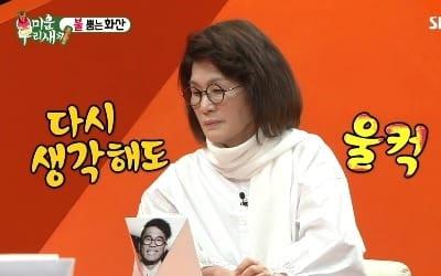 '미우새' 김건모 사건사고 기록…아련한 母 표정에 시청률↑