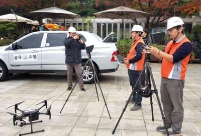 서초구, 재난현장 실시간 영상전송 시스템 구축
